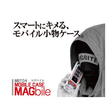 MAGBILE MOBILE MAGBITE