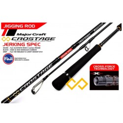 MAJOR CRAFT NEW CROSTAGE JIG JERKING SPEC